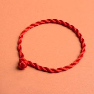 Bracelet magnétisé rouge