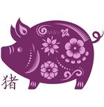 signe du Cochon