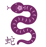 signe du Serpent