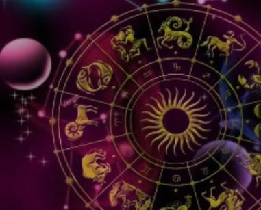 Blog : L'Astrologie